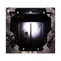 Защита двигателя Skoda Octavia 1996-2010 бензин Кольчуга