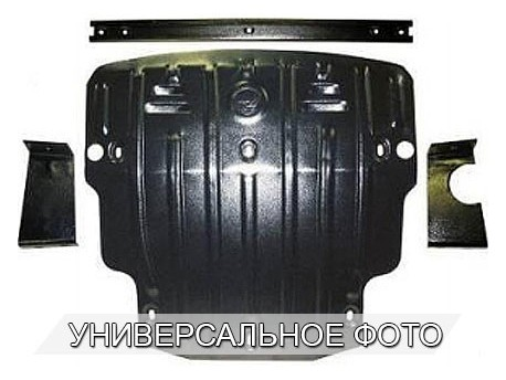 Фото Защита топливного бака 2.5 мм для Nissan Navara 2005-2014 Полигон-Авто